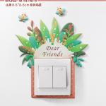 开关贴墙贴插座保护套客厅卧室家用灯开关装饰现代简约3d立体贴纸