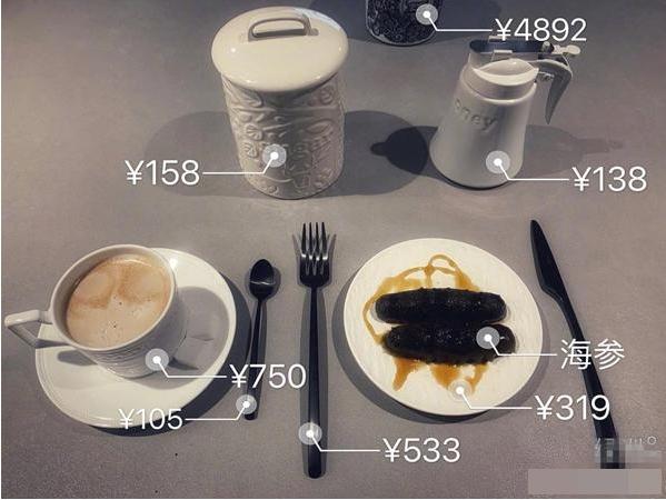 华晨宇晒豪华上万元早餐,购买同款的看过来