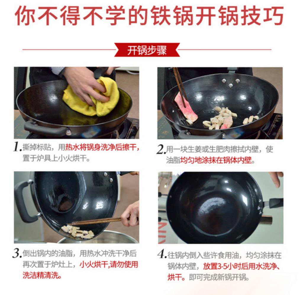 铁锅老是生锈怎么办?防止铁锅生锈有妙招