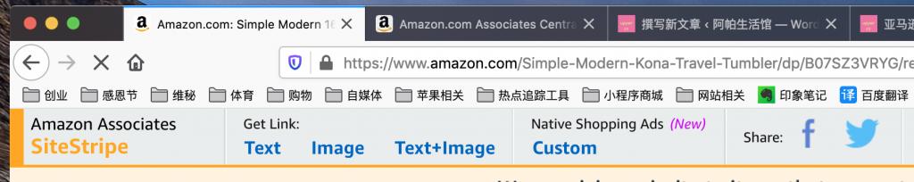 美国亚马逊联盟如何使用Native Shopping Ads (New)功能将商品插入到网站