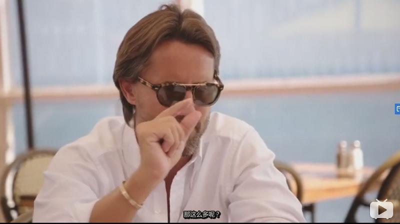 有钱人的世界01,探索23亿英镑富豪的生活