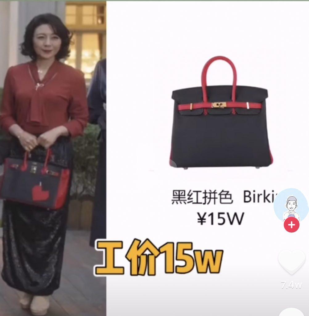 《三十而立》盘点富太太合影中的爱马仕包包