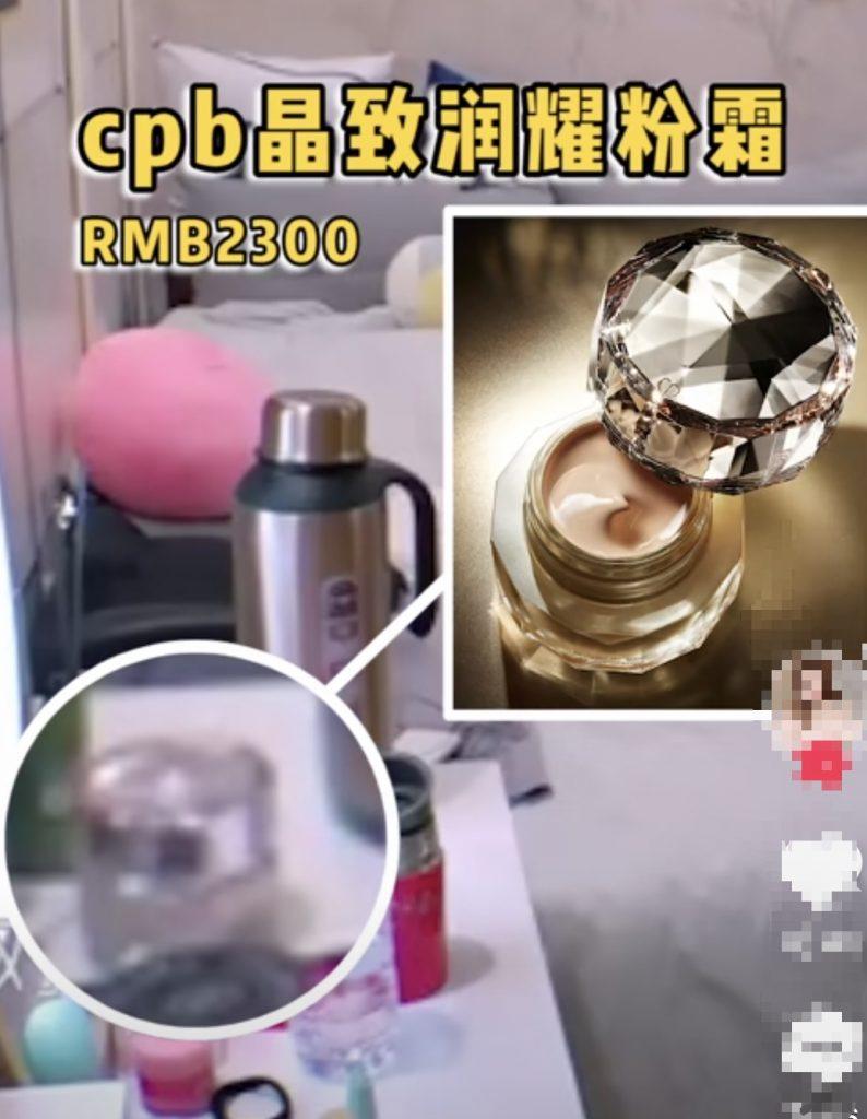 中餐厅中赵丽颖的化妆品同款都有哪些,私物同款